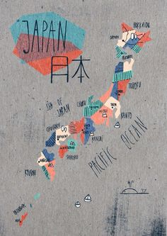 Japan 日本 Art Print by Soraya Santamaria - Illustration Draw Map, Travel Illustration, Japan Illustration, Design Art, Graphic Design, Map Globe, Japan Design, 3d Prints, City Maps