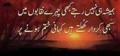 Humesha hi nahi rehte kabhi chehray niqaabon mein; Sab hi kirdaar khulte hain kahaani khatam honay par