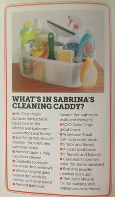 HGTV magazine, clean house confessions
