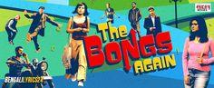 The Bongs Again (2017) Movie MP3 Songs