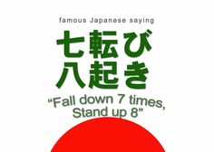 """""""Fall down seven times, stand up eight."""""""