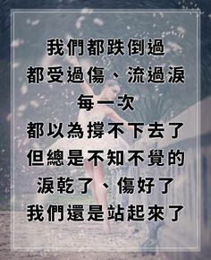 chinese sad love quotes