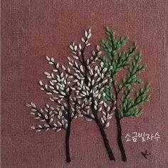나무 세 그루 수놓고 숲을 꿈꾼다... 입체자수 꽃 나무 열매 p.117 '나무 세 그루' 리넨실과 모사로 수놓았어요. #소금빛자수 #나무자수…