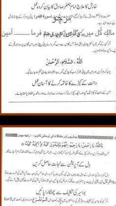 8 Best Parenting Images Parenting Quran Islamic Page
