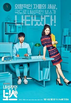 Wallflower boss meets social butterfly in tvN's Introverted Boss » Dramabeans Korean drama recaps