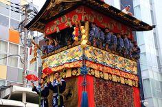 岩戸山 祇園祭 山鉾巡行 京都三大祭