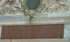 Abdullah Zühdü Efendi – Kur'an'la Ülfet Platformu Roman Shades, Curtains, Home Decor, Blinds, Decoration Home, Room Decor, Draping, Home Interior Design, Roman Blinds