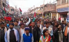 Madhesi Morcha carried out a protest rally in Rajbiraj