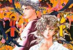 Basara, Manga Art, Seeds