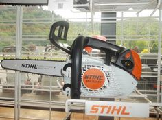 Stihl MS 150 T C-E Chain Saw | South Side Sales and Service $440