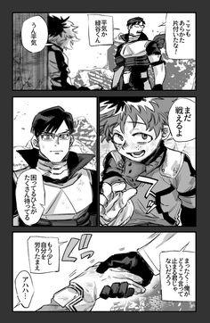 Read Iida x Midoriya from the story \\\\ DEKU PARA TODOS //// - Book 01 - [Pedidos Cerrados] by Soy-Mirai (Todoroki-sama) with reads. My Hero Academia Memes, Buko No Hero Academia, Otaku Anime, Anime Manga, Stray Dogs Anime, Villain Deku, Manga Cute, Hero 3, Boyxboy