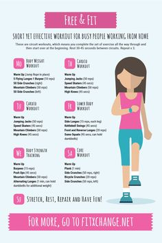 free fit short yet effective workouts for busy designers working from home http