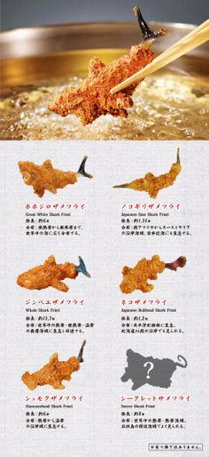 http://www.takaratomy-arts.co.jp/specials/pandanoana/same/index.html