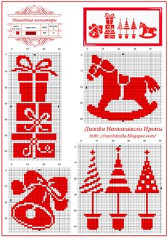 New Year's gift. Christmas Charts, Cross Stitch Christmas Ornaments, Xmas Cross Stitch, Christmas Embroidery, Modern Cross Stitch, Christmas Knitting, Christmas Cross, Cross Stitch Charts, Cross Stitching