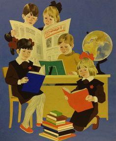 За чтением.  Автор: Афанасьева М.Л.  Год: 1970-е гг.