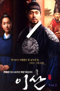 Yi San This breathtaking series is about the life and reign of Yi San, the 22nd monarch of Joseon, who took the name King Jeong Jo upon his ascension to the throne.
