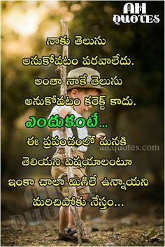 Friendship Quotes In Telugu, Love Quotes In Telugu, Telugu Inspirational Quotes, Love Quotes Photos, Picture Quotes, Apj Quotes, Best Quotes, Life Quotes, Love Failure Quotes