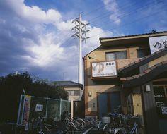 高梨豊「アクア ツリー」 City Life, Urban Design, San Francisco Ferry, Scenery, Aqua, Japan, Building, Travel, Water