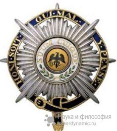Русские кавалеры с иностранными орденами