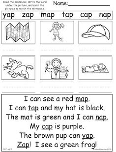 This helps the students read better