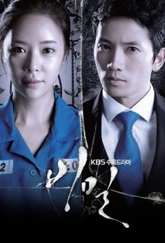 Secret- This was such a good drama! It was intense, a little bit crazy and had a great cast! I absolutely loved the main guy. Thought he did a great job! I highly recommend this one.