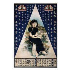 Retro Chinese Woman Pin Up Advertising Art Poster