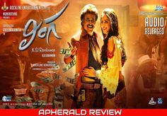 Lingaa Review | LIVE UPDATES | Lingaa Rating | Lingaa Movie Review | Lingaa Movie Rating | Lingaa Telugu Movie Review | Lingaa Movie Story, Cast & Crew on APHerald.com  http://www.apherald.com/Movies/Reviews/72126/Lingaa-Telugu-Movie-Review-Rating/