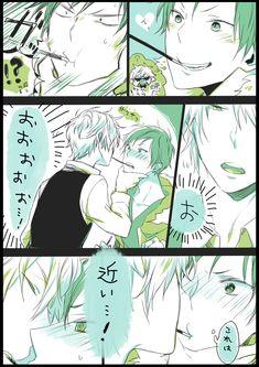 Tags: Anime, Pocky, Durarara!!, Orihara Izaya, Heiwajima Shizuo, Almost Kiss, nicocin