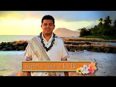 Hawaiian Word of the Week: napo'o 'ana o ka lā sunset