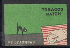 マッチ ラベル OLD MATCHBOX LABEL BOX SIZE JAPAN TOBACCO MATCH CAT