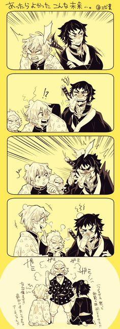 Read Giá như :< from the story Doujinshi Kimetsu no Yaiba by _Jessic_Princess_ (~Trứng-chan~) with reads. Anime Chibi, Manga Anime, Anime Art, Anime Angel, Anime Demon, Eren X Mikasa, Slayer Meme, Familia Anime, Mini Comic