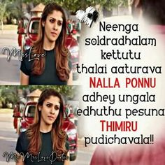 What the nonsense it is? Attitude Quotes For Girls, Funny Quotes For Teens, Girly Quotes, Disney Quotes, Movie Quotes, Life Quotes, Nayanthara Hairstyle, Girly Facts, Heart Collage