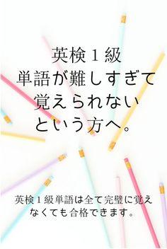 English Study, Language, Chart, Education, Learning, Tips, Book, Studying, Languages