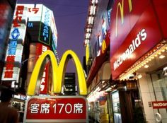 McDonald Japan on Recovery Trend - http://www.fxnewscall.com/mcdonald-japan-on-recovery-trend/1924831/
