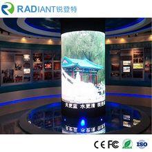Flexible LED display, Flexible LED display direct from Shenzhen Radiant Technology Co., Ltd. in China (Mainland)  www.szradiant.com  sales03@szradiant.com  Whatspp: +8615970676159  Skype: radiant.catherine  creative led products, led screen, led display, indoor LED screen, round LED screen, cylinder LED screen, flexible led screen, flexible LED display, curved LED screen, innovation, led panel, led advertising, media, visionled, visual led screen