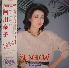 Yasuko Lovebird - Sunglow