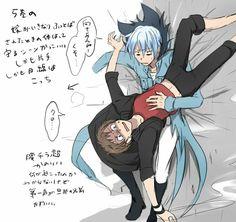 Kuro x Mahira Servamp Anime, Haikyuu Anime, Yandere Simulator Memes, Sleepy Ash, Gravity Falls Anime, Kawaii Chan, Anime Ships, Fujoshi, Sloth