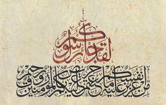 لقد جاءكم رسول من أنفسكم عزيز عليه ما عنتم حريص عليكم بالمؤمنين رؤوف رحيم #Arabic #Calligraphy