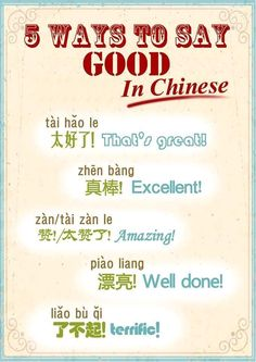 Different Ways to say Good