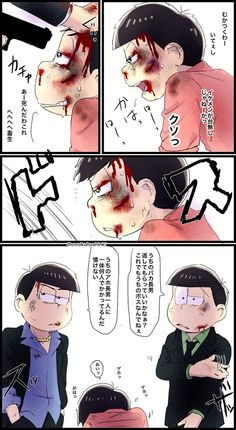 オモコホ🌸固定見て😭 (@omokohoshinki) さんの漫画 | 203作目 | ツイコミ(仮) Osomatsu San Doujinshi, Ichimatsu, Anime Sketch, Haikyuu Anime, Yandere, Kawaii Anime, My Little Pony, Geek Stuff, Fandoms