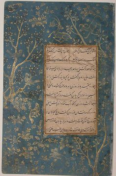 Page of Calligraphy from an Anthology of Poetry by  Sa`di and Hafiz. The folios of this highly treasured fifteenth‑century manuscript were remounted in the sixteenth century within colorful margin papers beautifully painted with diverse scenes in silver and gold.