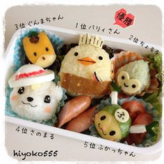 I wouldn't dare eat you.......without a dessert this cute !