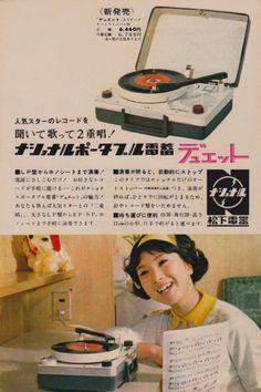 vintage Japanese turntable ad