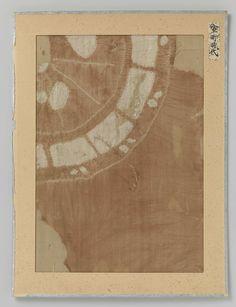 Japan | Fragment | Silk | Shibori | 1336 - 1558