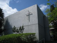 Church of the Light. Tadao Ando. 1989. Ibaraki, Osaka Prefecture. Japan