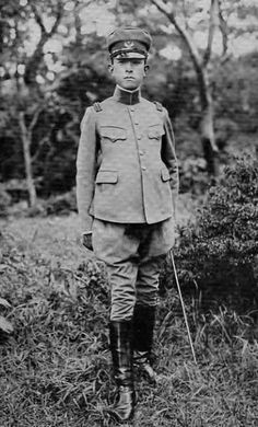 His Imperial Highness Prince Kan'in Haruhito of Japan (1902–1988)