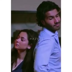 Love Song Quotes, Love Smile Quotes, Best Love Lyrics, Love Songs Lyrics, Cute Love Songs, Pakistani Songs, Pakistani Dramas, Cool Music Videos, Good Music