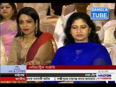 Bangla News 29 October 2016 On Independent TV .  We provide daily Bangla News Bangla Talk Show Bangla TV program Bangla Natok Bangla song sports sports news cricket match cricket football football match Bangla Teleflim Bangla crime program Bangla TV Program and others Bangla videos . Subscribe here to get all videos : https://www.youtube.com/c/BanglaTubevideos?sub_confirmation=1  Youtube - http://youtube.com/c/BanglaTubevideos Google Page - http://ift.tt/2dzuaZl  Facebook…