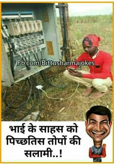 """Saved by Jayant Deshpande in """"FUNNY MEMES"""""""