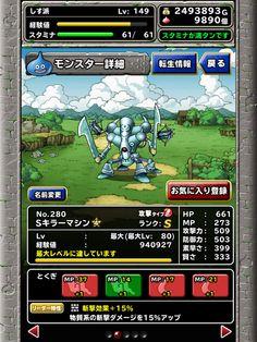 http://blog-imgs-69-origin.fc2.com/g/o/l/golemsokuhou/wk0gmfW.jpg